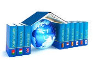 ترجمه رسمی مدارک و اسناد